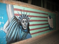 US Embassy wall in Tehran