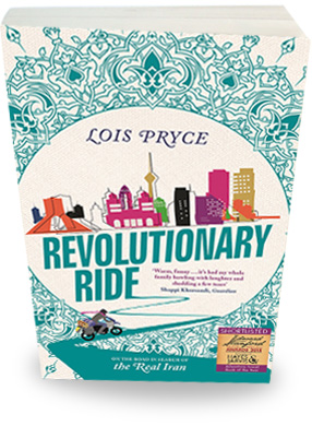 Revolutionary Ride - a book by author Lois Pryce
